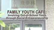 Family Youth Café: Involving Out-of-School Youth through Social Entrepreneurship
