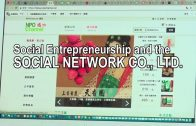 Social Entrepreneurship and the Social Network Co., Ltd.