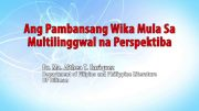 UP TALKS | Ang Pambansang Wika mula sa Multilinggwal na Perspektiba