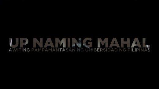 UP Naming Mahal AVP