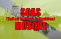 TVUP | Asean Arts and Culture | SOAS Mosque