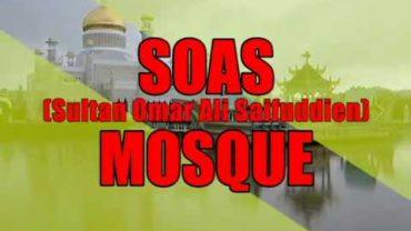 TVUP   Asean Arts and Culture   SOAS Mosque