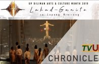 UP Chronicles | Lakad Gunita