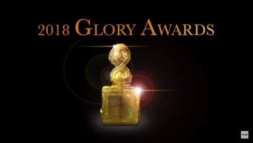UP Chronicles | GLORY AWARDS 2018